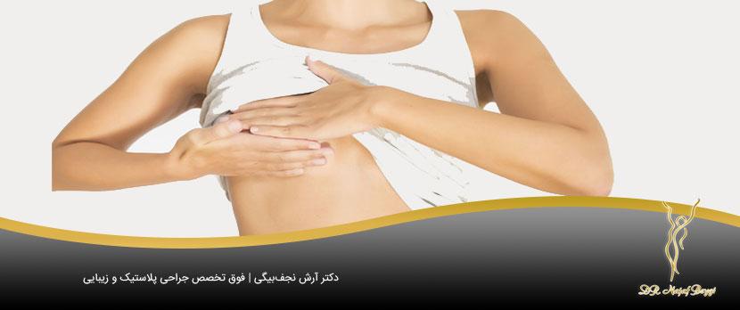 استفاده از پروتز سینه و نگرانی از ترکیدن