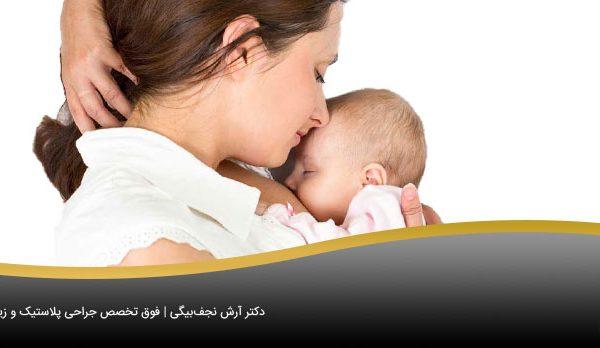 شیردهی مادر به فرزند